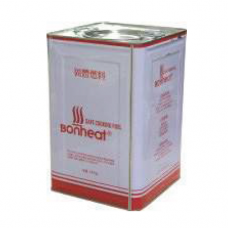 Heating Wax, 14kg