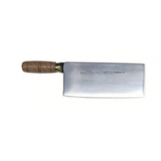 Stainless Steel Vegetable Chop Knife (Wooden Handle), 20.5 x 9.0cm