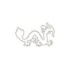 Stainless Steel Cutter, Dragon, 7.5 x 3.5cm