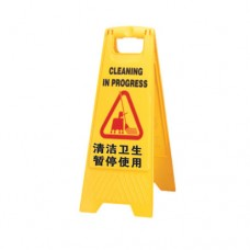 "Economy ""Cleaning In Progress"" Sign, 30 x 3 x 63cm"