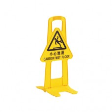 Safety Stable Signs: Caution Wet Floor, 33 x 33.6 x 66cm